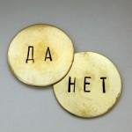 moneta-NET-500x5001